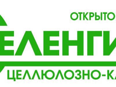 (Русский) Тренинг для Селенгинского ЦКК