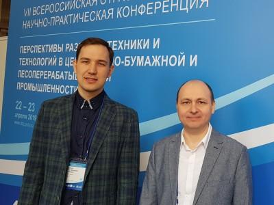 (Русский) Участие в VII научно-практической конференции «Перспективы развития техники и технологий ЦБП»